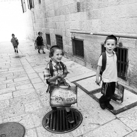 Jerusalem school children