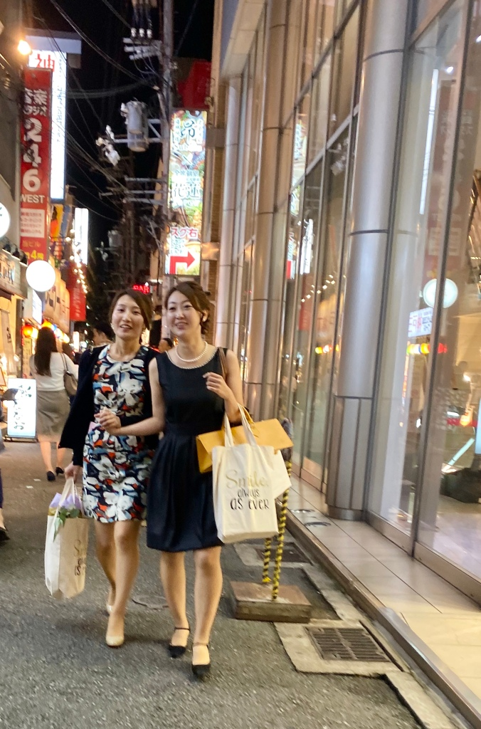 Kobe stylish women